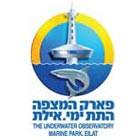 פארק המצפה התת-ימי