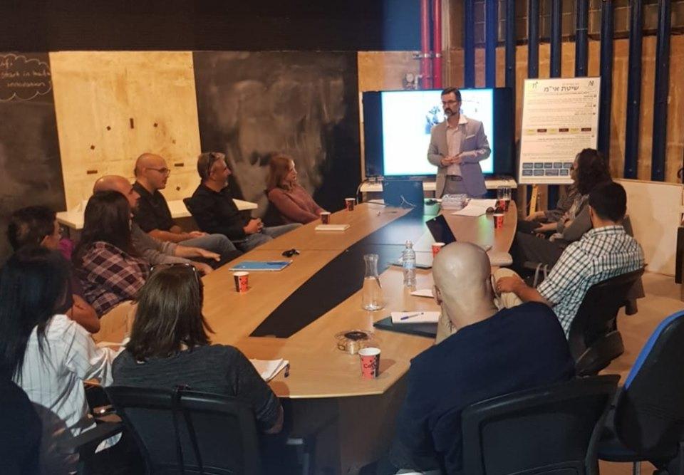 מפגש פיתוח מנהלים ראשון לניהול בשיטת אימ