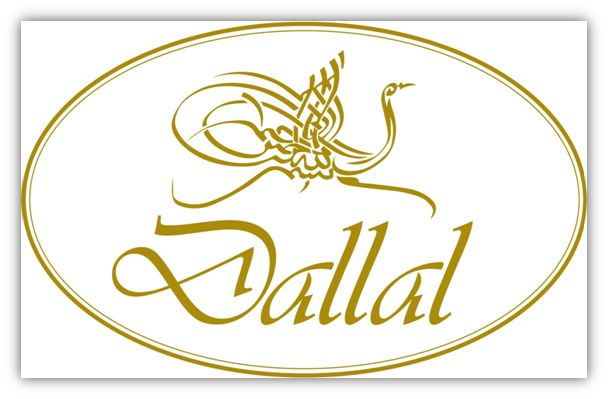 דלאל - מסעדה וקונדיטוריה