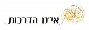 """לוגו ניסיון לאי""""מ הדרכות"""