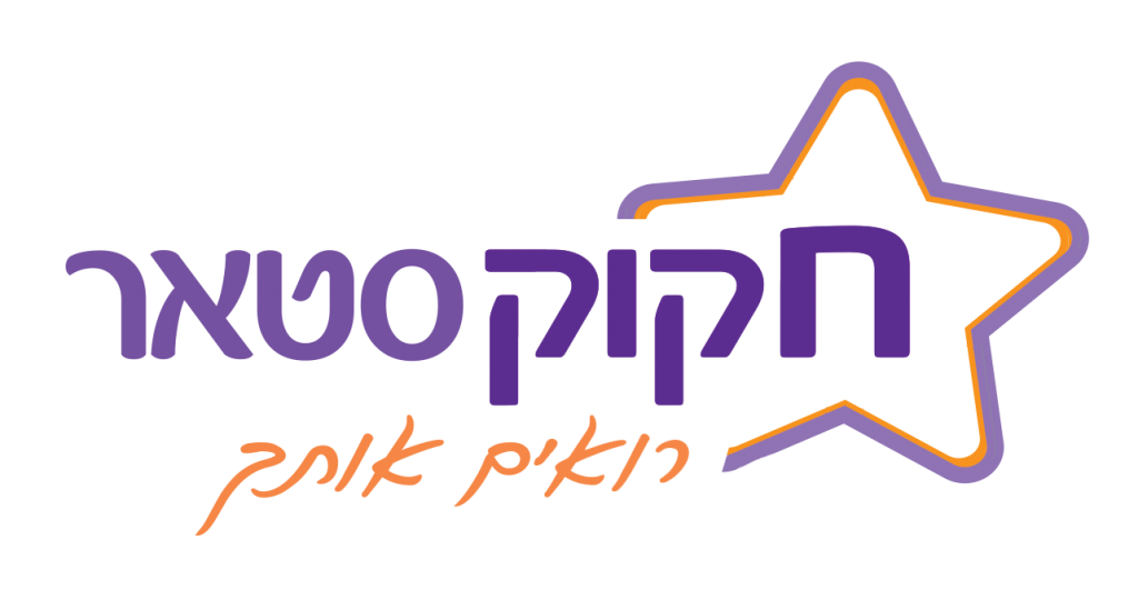 Hakuk Star