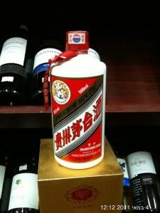 משקה אלכוהולי סיני באי ג'יו