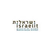 מסעדת הישראלית
