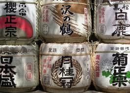 סאקה משקה יפני