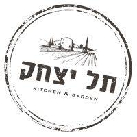 תל יצחק מסעדה, אירועים ובייקרי