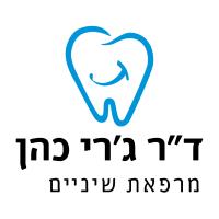 """מרפאת ד""""ר ג'רי כהן מרפאת מומחים ורופאי שיניים"""